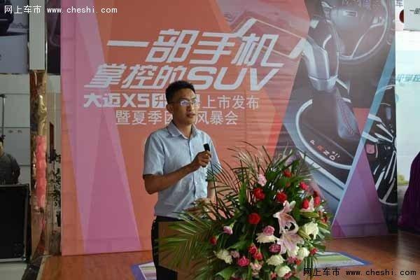 众泰大迈X5升级版 宁夏锦泰翔店隆重上市-图2