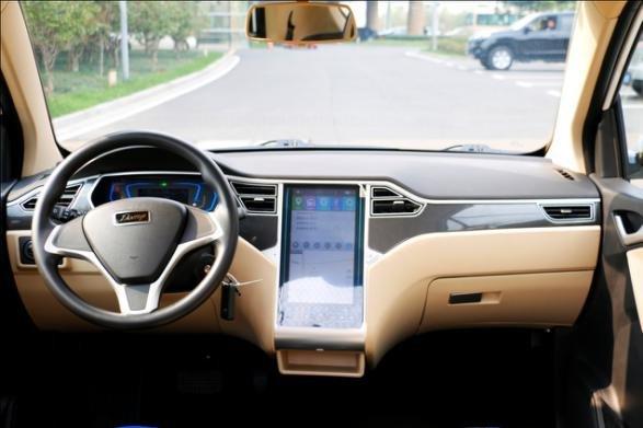 高颜值时尚派 芝麻E30亮相新能源车展-图4