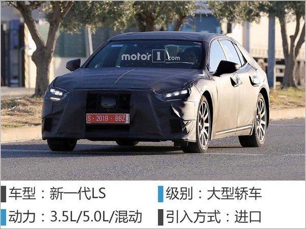 18款新车下月密集发布 SUV车型占五成-图17