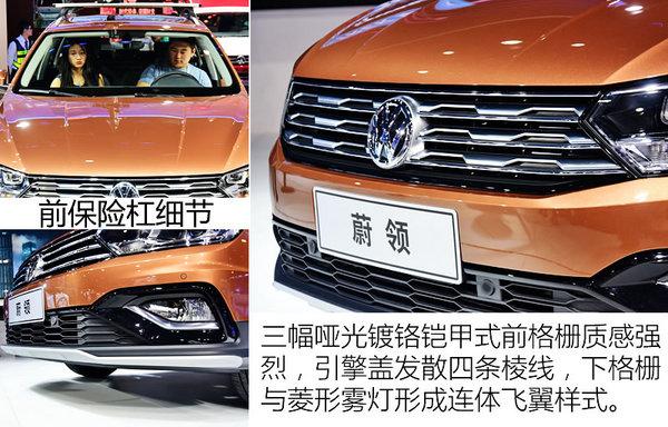 最火跨界旅行车 大众蔚领广州车展实拍-图4