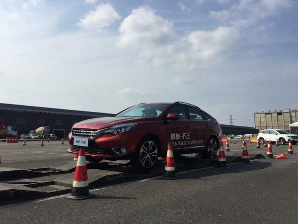混迹时尚圈的实力派 东风启辰-T90试驾-图5