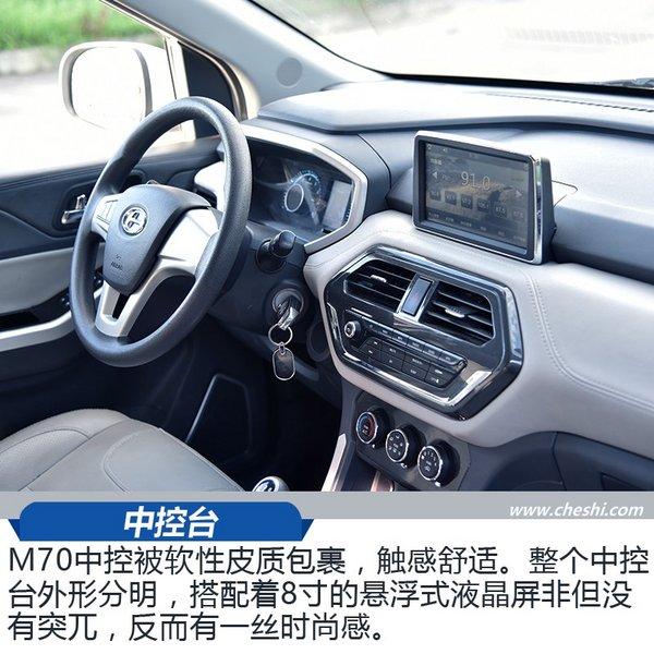 """""""出去走走"""" 北汽昌河M70茶马古道花式测车-图17"""