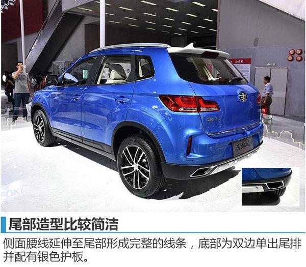 奔腾首款小型SUV今日下线 采用最新平台-图2