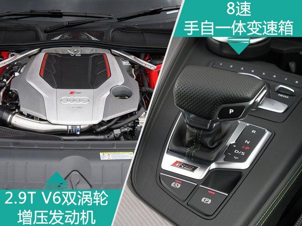 奥迪今年将在华投放3款高性能车 最快3.9s破百-图5
