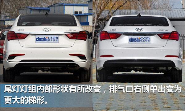 北京现代新名图今日上市 12.98万元起售-图4
