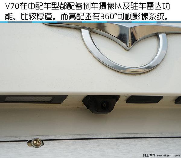 海马V70全新MPV试驾 舒适为王的实力派-图5