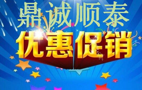 2017款路虎揽胜行政柴油汽油3.0 HSE车源-图2
