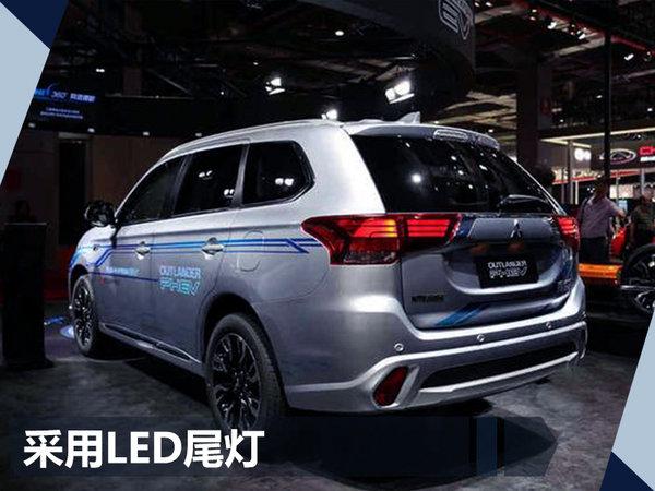 广汽三菱欧蓝德PHEV明年上市 百公里油耗1.9L-图3