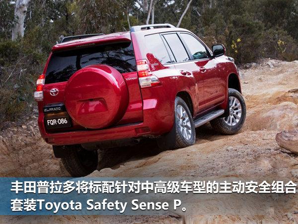 丰田将推普拉多改款 今年9月12日正式发布-图2