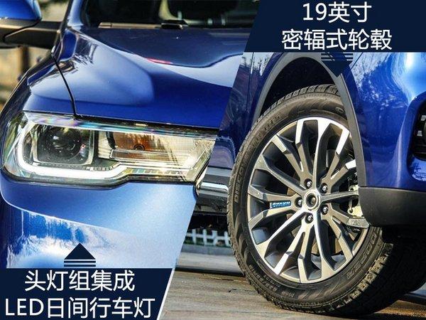 全新哈弗H6 1.5T车型开启预售 售12.7万元起-图1