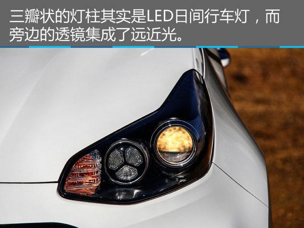 进步成就未来 东风悦达起亚KX5 2.0L试驾-图5