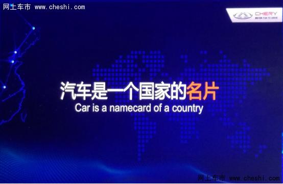 2018款瑞虎7全新上市,华南地区火爆热销-图6