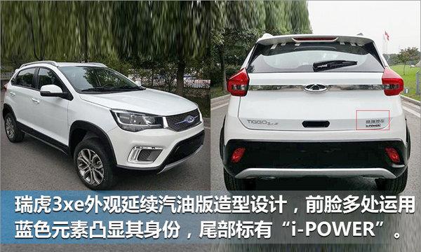 奇瑞下半年产品计划曝光 3款新车将接连发布-图3