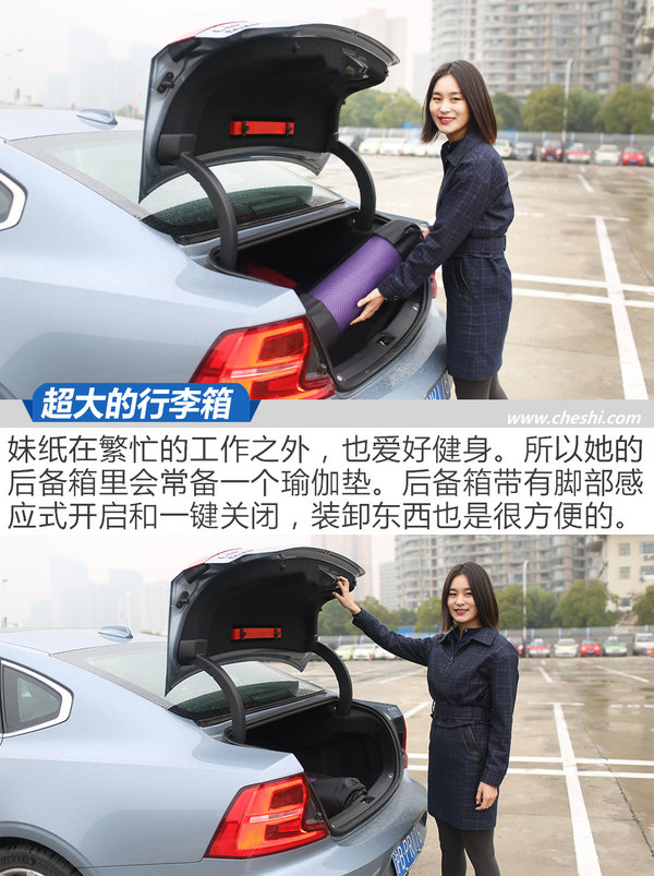 油腻老司机带萌妹子玩转黑科技  沃尔沃S90长测-图12