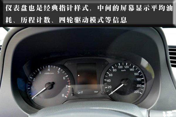 郑州日产纳瓦拉 实用与情怀个性座驾-图16