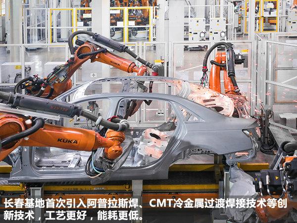 打造高品质全新A4L 一汽-大众长春工厂探访-图8