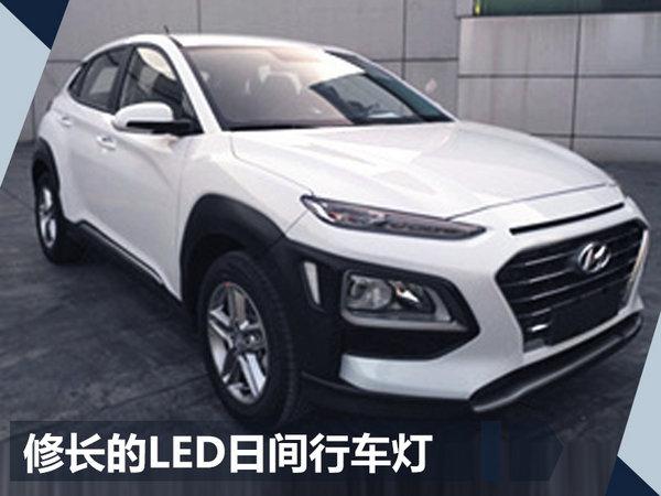 北京现代将推全新高性能车 搭载1.6T发动机-图6