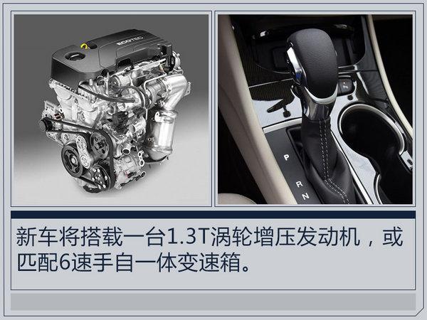 别克GL6实车首曝光 于11月上市/竞争大众途安-图5