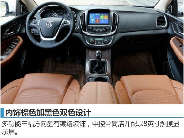 宝骏560律动版配置首曝光 明年1月上市-图2