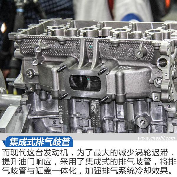 最亲民的顶尖发动机 北京现代领动1.4T技术解析-图9