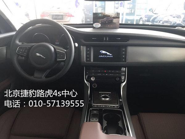 2016款捷豹XF全系让利 气质出众惠满严冬-图5