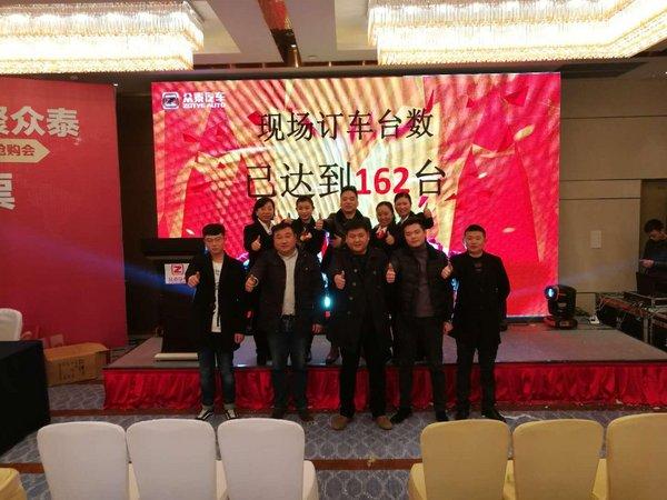 众泰抢购会在武汉绿地铂瑞酒店圆满结束-图13