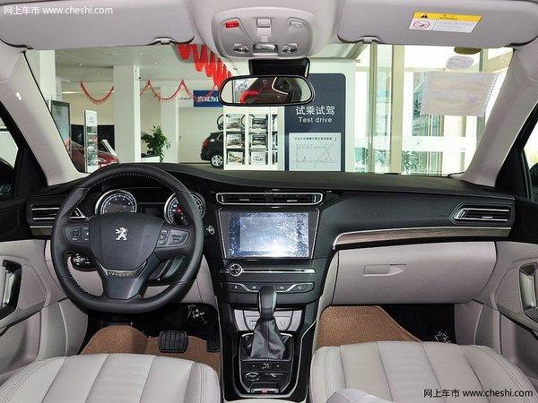 沧州标致408购车优惠2.7万 现车销售-图2