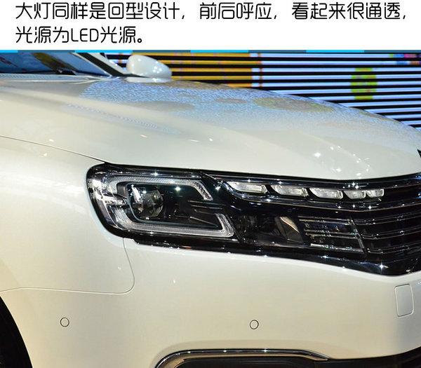 2016北京车展 东风雪铁龙全新C6轿车实拍-图5