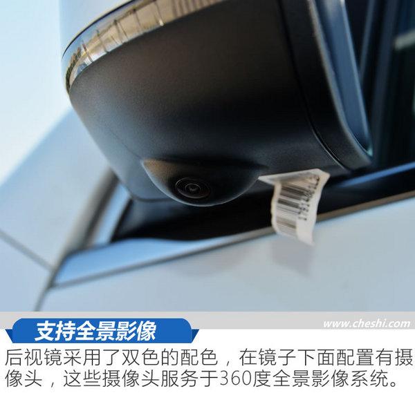 H6 Coupe准备好颤抖吧! 江淮瑞风S7运动版试驾(周五发)-图7