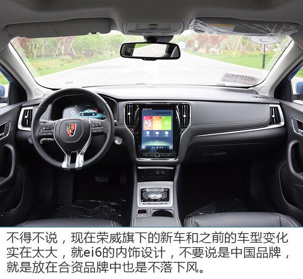 美女也会过日子 苏州试驾荣威新能源车ei6-图1
