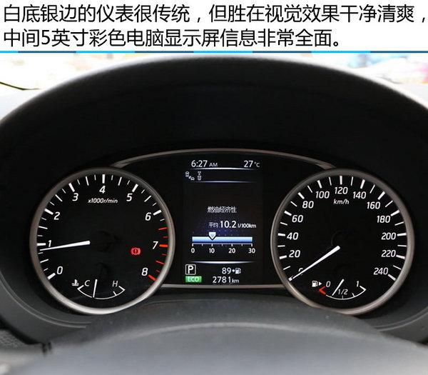 温柔乡再进化 2016款全新骐达实拍-图2