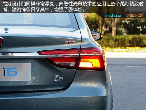 顶配的姿态 上汽荣威i6 20T顶配车型实拍-图10