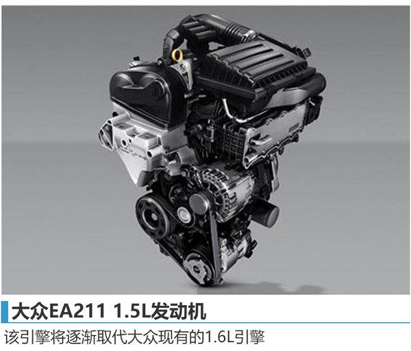 """""""好马配好鞍""""广州车展发布的全新技术-图3"""