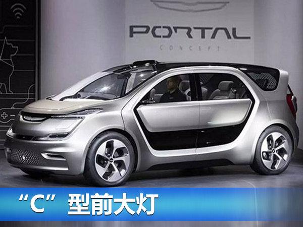 克莱斯勒Portal概念车国内首发-图2