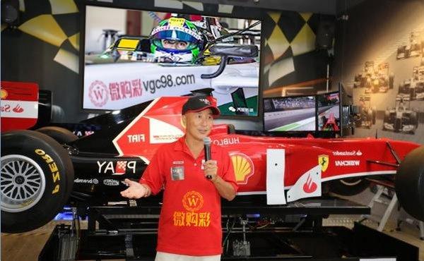 北京F1赛车PK赛进入10强争夺前十名-图1
