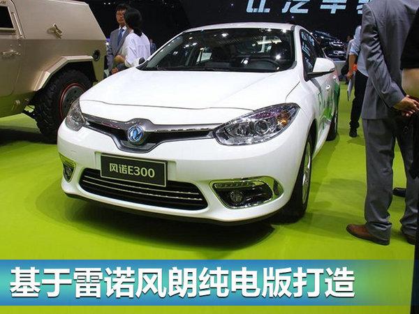 三大联盟推7款车型 其中SUV占半壁江山-图1