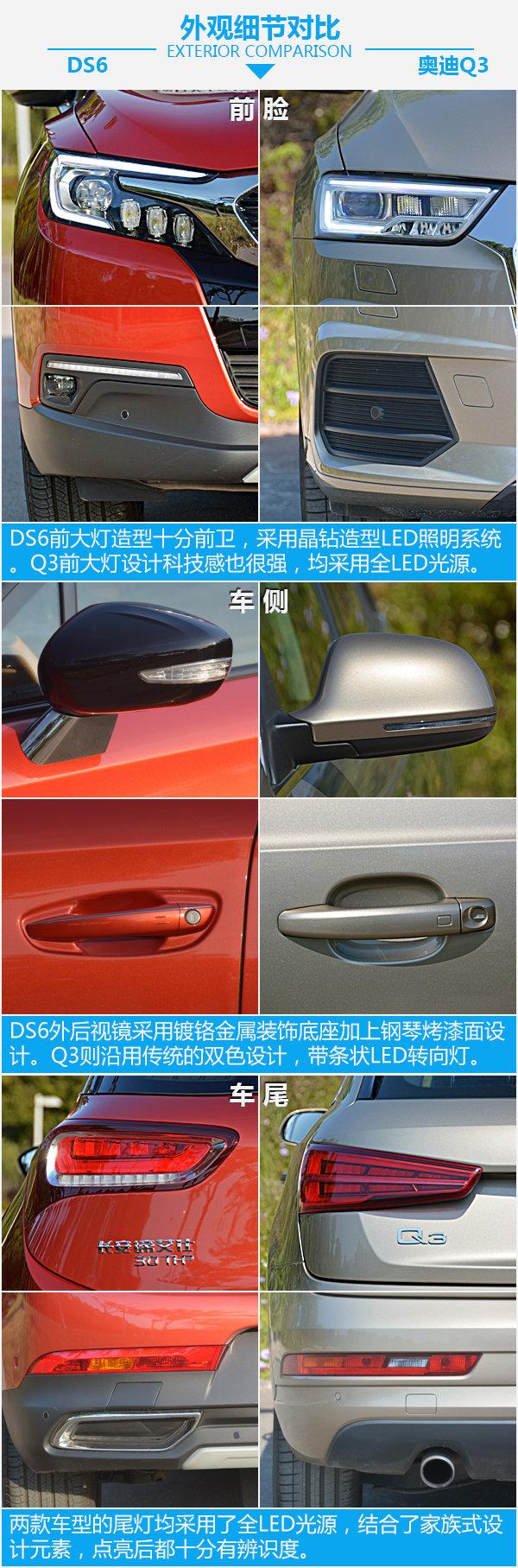 这两款车PK,谁的豪华品质更优胜?-图5