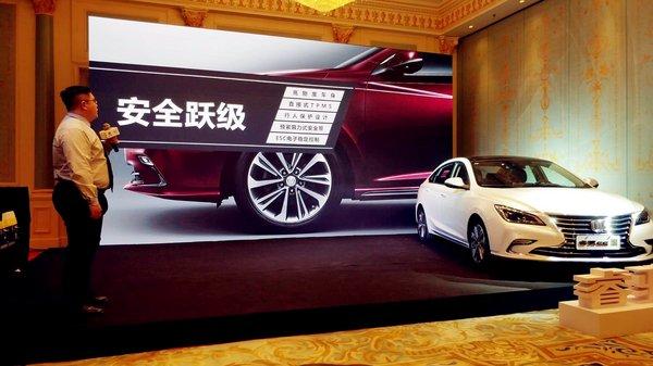 B级轿车新标杆  长安睿骋CC天津品鉴会-图19