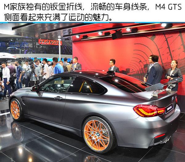 2016北京车展 宝马M4 GTS中国首发实拍-图8