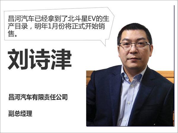 昌河铃木电动MPV将上市 推2种续航车型-图1