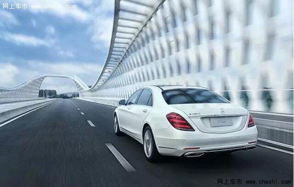 给您介绍下引领设计之尊的新一代S级轿车-图5
