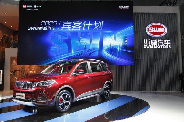SWM斯威汽车未来发展愿景强势发布 重磅车型集结广州车展-图6