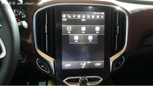 颠覆格局宽体智联华晨中华V6全球首发-图8