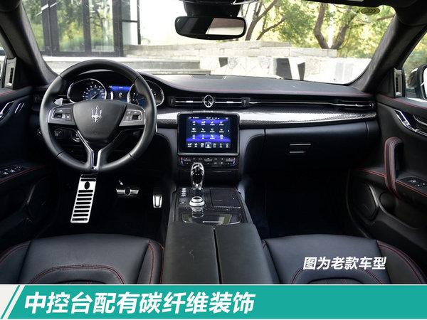 玛莎拉蒂SUV等3款新车上市 涨幅高达19.4万元-图6