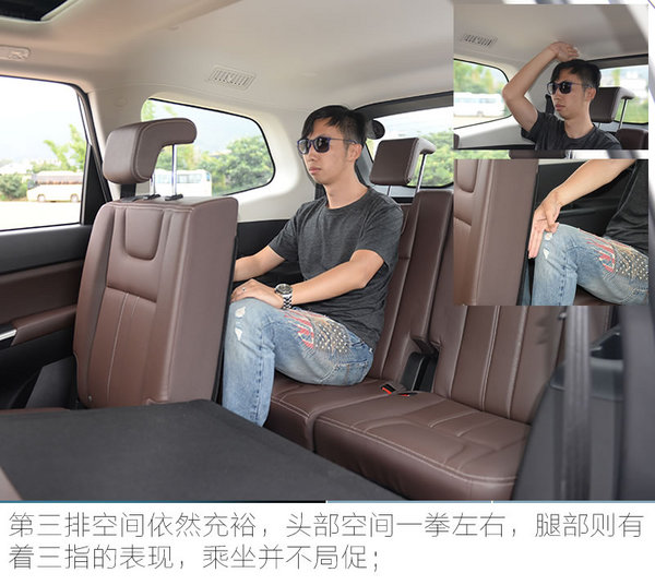 定位7座中型SUV 试驾比速T5 1.5T/6MT-图8
