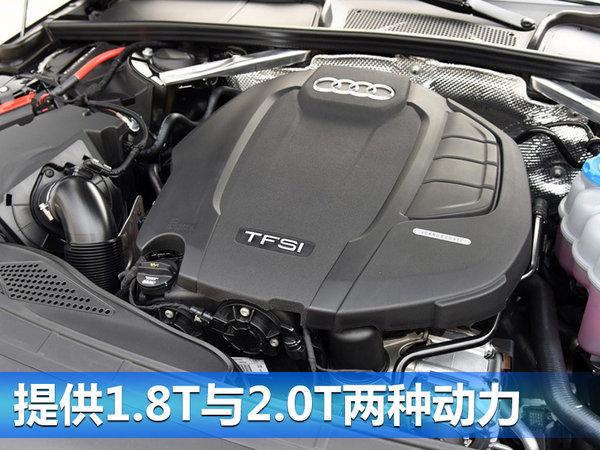 奥迪A6 Avant正式上市 售价45.98-49.98万元-图5
