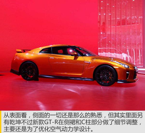 赶在换代前的再进化!车展实拍新GT-R-图8