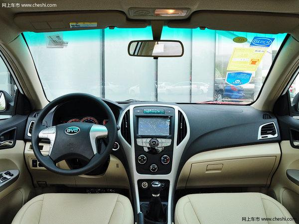 天津比亚迪F3享3000元优惠欢迎试乘试驾-图3