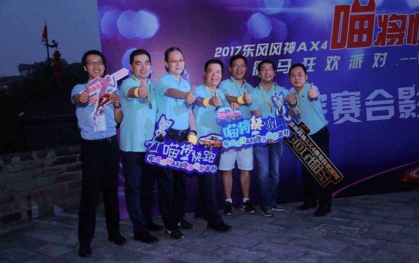 东风风神AX4微马派对(西安站)狂嗨不停-图11