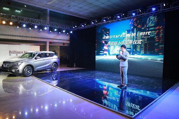 宽体SUV是刚需 中华V6到细分市场称王-图4